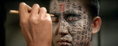 2020_12_02_Kwaidan_movie_shot_1965_sm.jpg